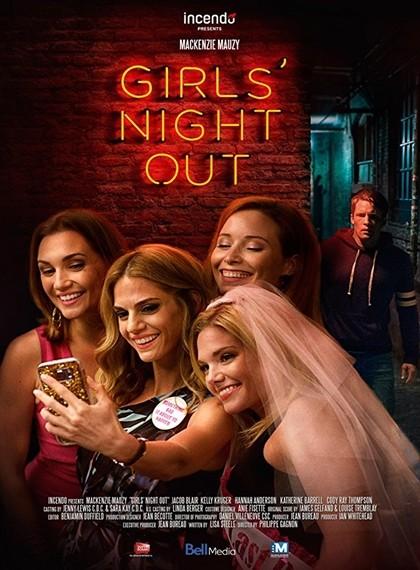 Kızlar Gecesi – Girls Night Out 2017 WEBRip XviD Türkçe Dublaj indir