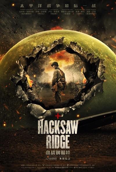 Savaş Vadisi – Hacksaw Ridge 2016 DVD-9 DuaL TR-ENG indir