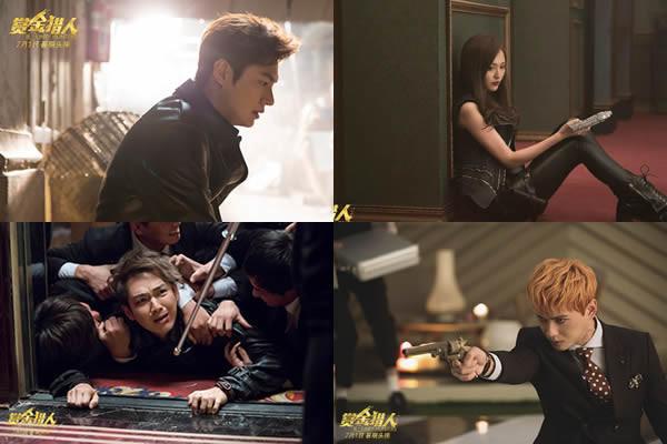 "Lee Min-Ho'nun Başrolünde Rol Aldığı ""Bounty Hunters"" Filminin Üçüncü Fragmanı Yayımlandı"