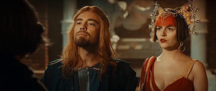 Bizans Oyunları Filmi 2016