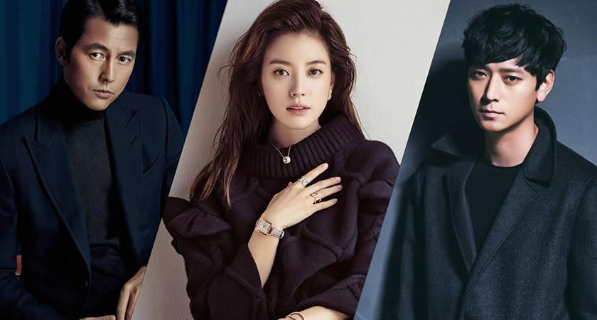 "Han Hyo-Joo'ya ""Jin-Roh: The Wolf Brigade"" Filminden Teklif"