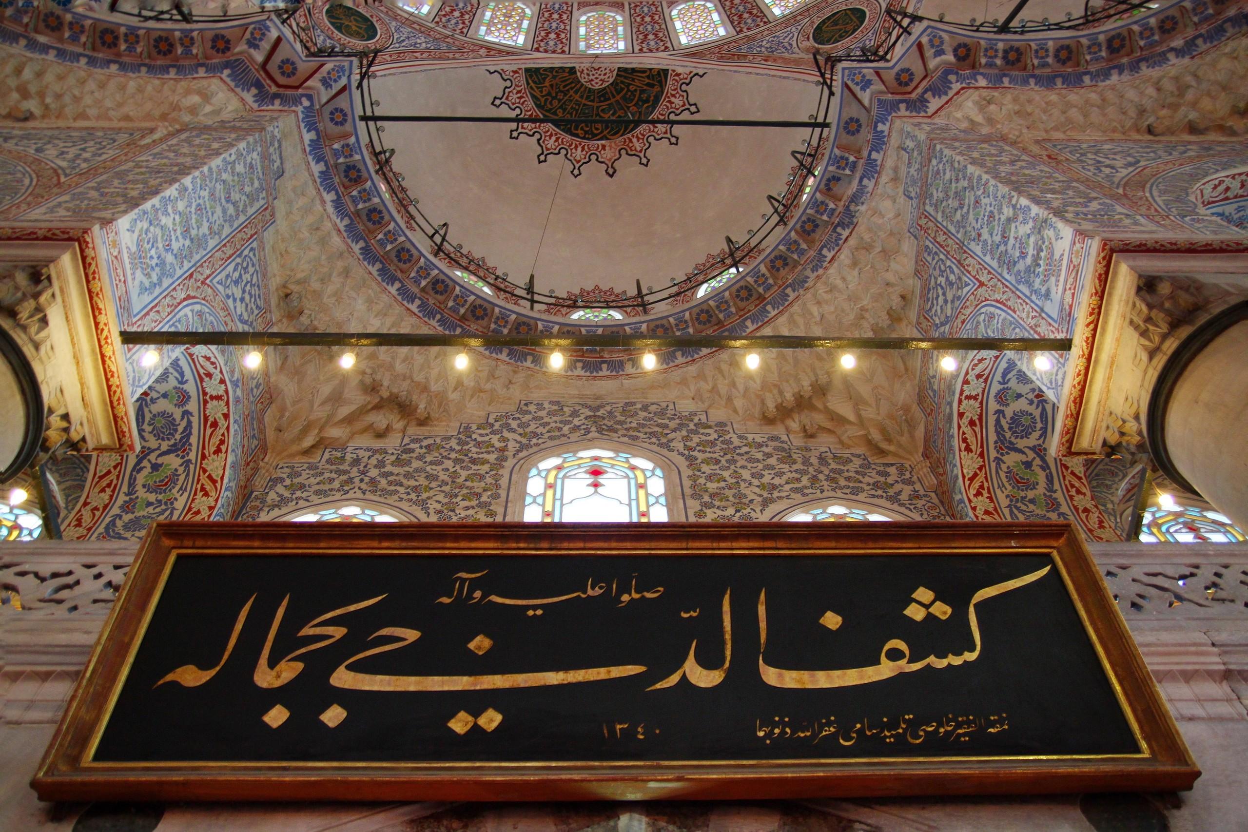 Pırlantadan Kubbeler #5: Sultanahmed - X48ZaD - Pırlantadan Kubbeler #5: Sultanahmed