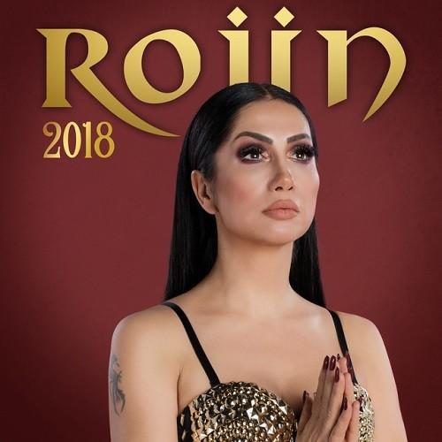 Rojin - Rojin 2018 (Çeneka Veyvika) Full Albüm İndir