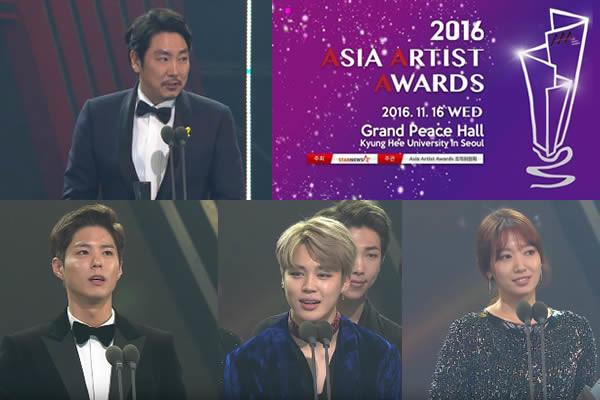 2016 Asya Sanatçı Ödülleri Sahiplerini Buldu + Ödül Töreninden Görüntüler