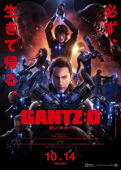 Gantz: O 2016 (BRRip – m1080p) Türkçe Dublaj indir