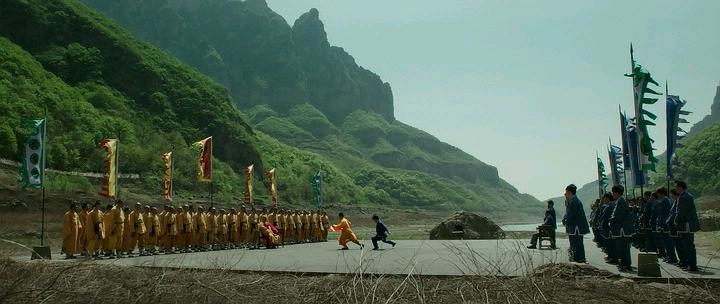 Ejderin Doğuşu – Birth of the Dragon Türkçe Dublaj Ekran Görüntüsü 1