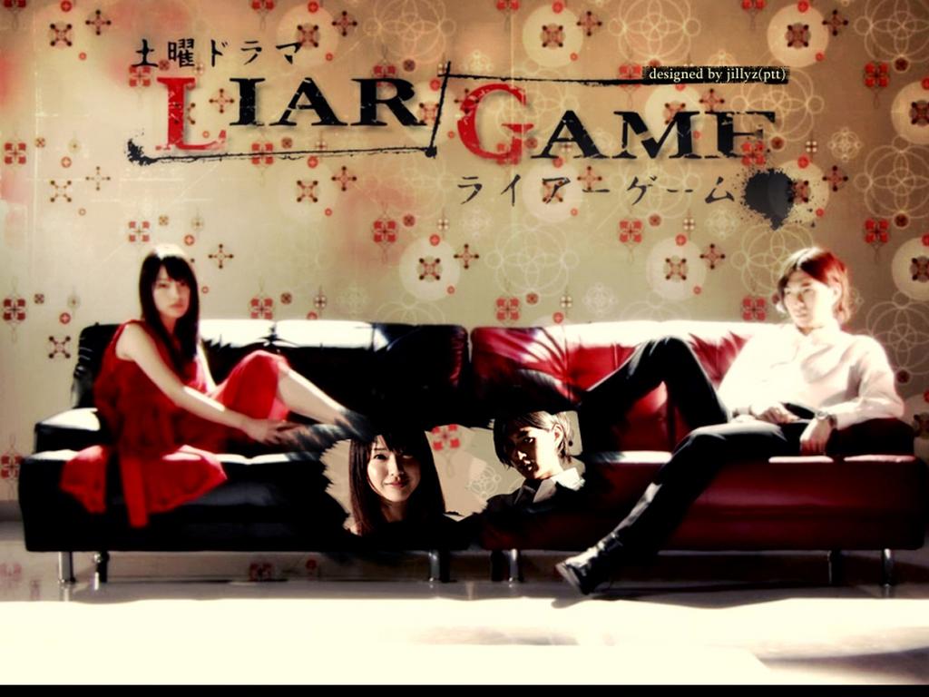 Liar Game / Sezon 1 / 2007 / Japonya / Online Dizi İzle