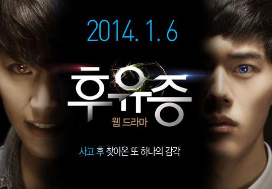 Aftermath / 2014 / Güney Kore / Online Mini Dizi İzle