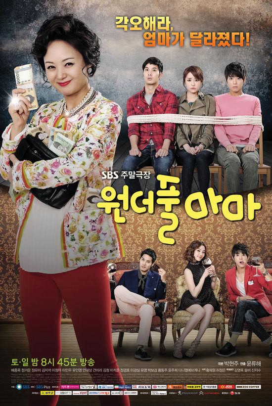 Wonderful Mama / 2013 / Güney Kore / Dizi Tanıtımı