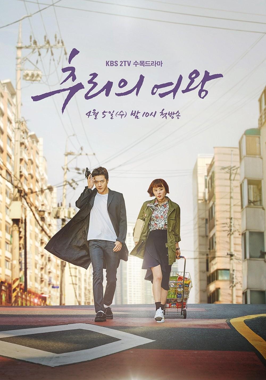 Queen Of Mystery - 2. Sezon / Güney Kore / 2018 /// Dizi Tanıtımı