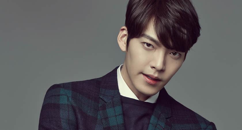 Kim Woo-Bin'e Kanser Teşhisi Kondu+Shin Min-Ah Destek Oluyor
