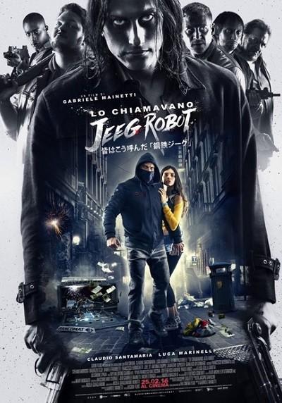 Robot Jeeg 2015 ( BRRip XviD ) Türkçe Dublaj indir