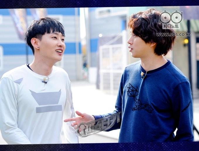 Super Junior General Photos (Super Junior Genel Fotoğrafları) - Sayfa 4 YORWD6
