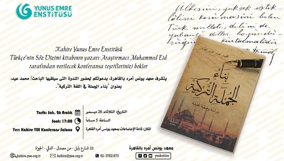 Kahireyunusemre 002