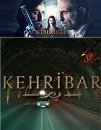 Kehribar – XviD – 1080p Güncel Tüm Bölümler – Tek Link