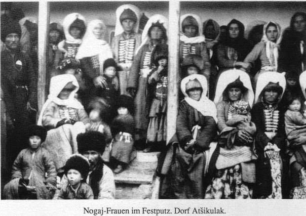 1 октября День геноцида ногайцев...