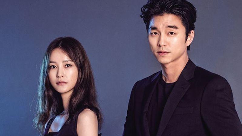 Gong Yoo ve Jung Yumi'nin İsimleri Evlilik Dedikodusuna Karıştı /// 9 Ocak 2018