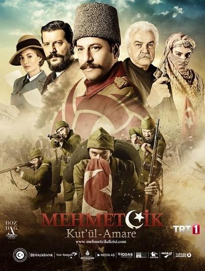 Mehmetçik Kut'ül-Amare 19.Bölüm (HD - x264 - 1080p) Tüm Bölümler - DPRG