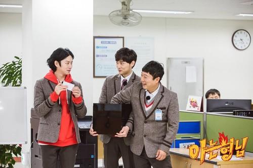 Kim Hee Chul/희철 / Who is Heechul? - Sayfa 2 ZO8MrG