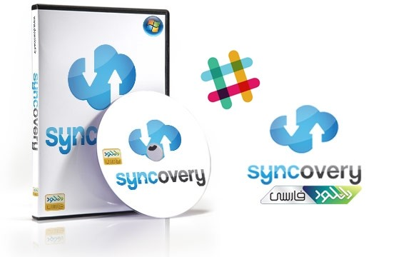 Syncovery Pro Full + Portable  İndir