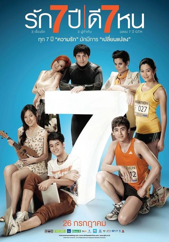 Seven Something / 2012 / Tayland / Mp4 / TR Altyaz�l�
