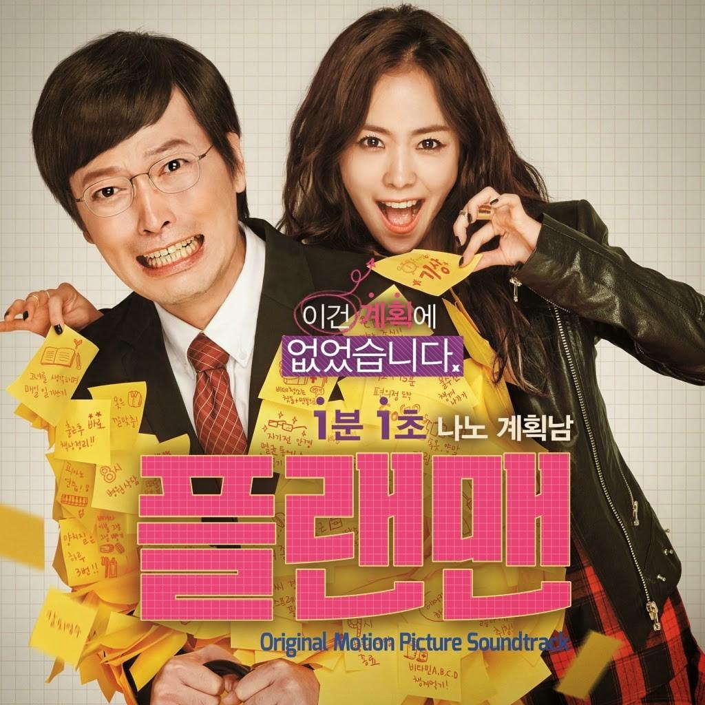 Plan Man / 2013 / G�ney Kore / Online Film �zle