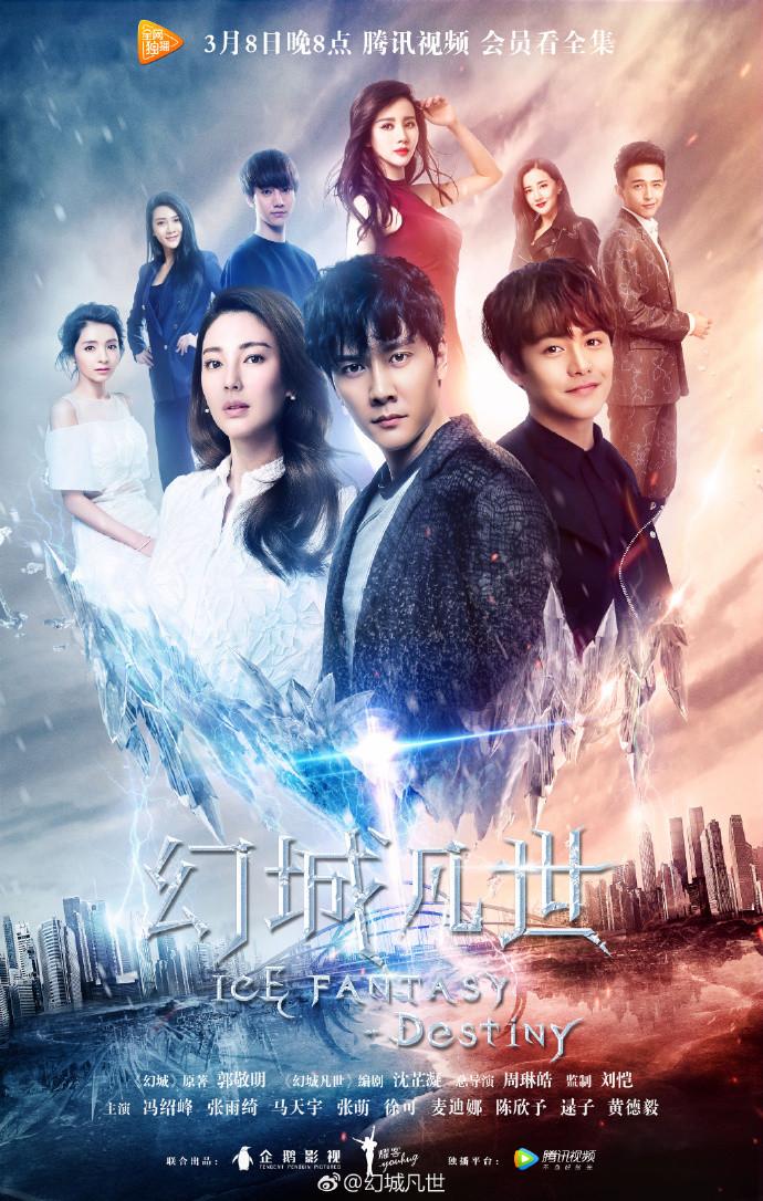 Ice Fantasy: Destiny / Çin / 2017 /// Dizi Tanıtımı