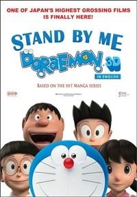 Stand by Me Doraemon 2014 HDRip XviD Türkçe Dublaj – Tek Link