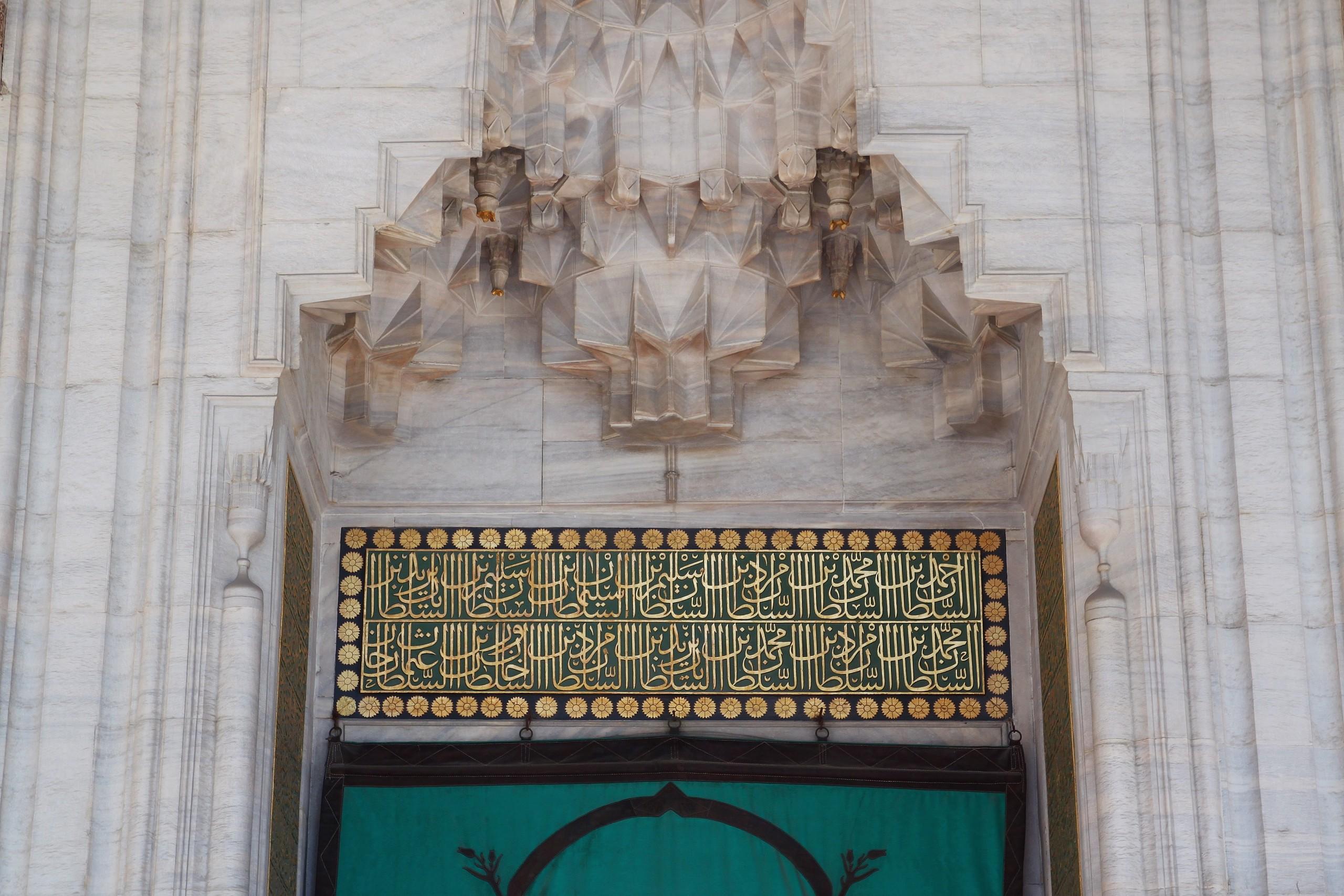 Pırlantadan Kubbeler #5: Sultanahmed - Zdj6Mg - Pırlantadan Kubbeler #5: Sultanahmed