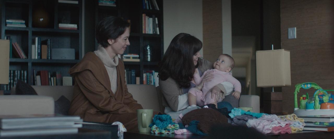 Geçmişten Gelen - The Gift | 2015 | BluRay 720p x264| DuaL TR-EN Tek Link
