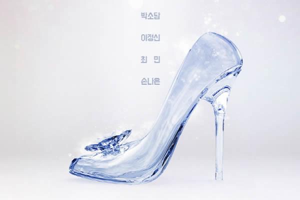 """""""Cinderella and Four Knights"""" Dizisinin İlk Afişi Yayımlandı + Yayın Tarihi Kesinleşti"""