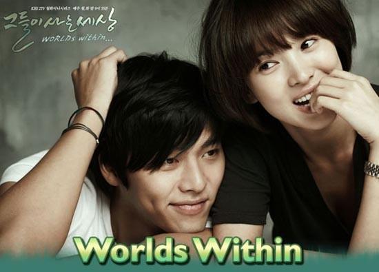Worlds Within /// OST /// Dizi M�zikleri