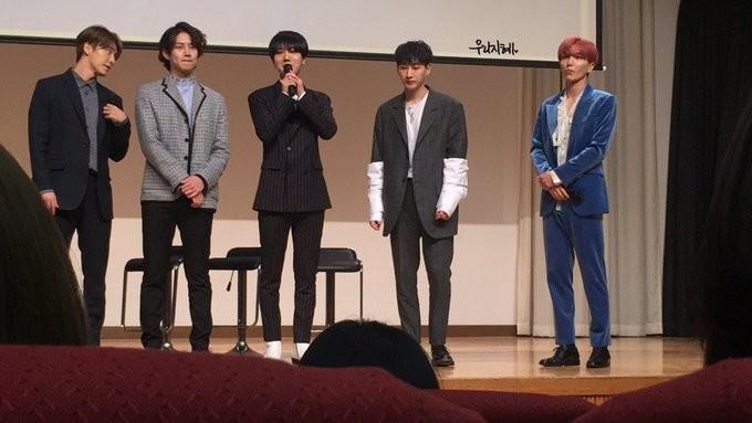 Super Junior General Photos (Super Junior Genel Fotoğrafları) - Sayfa 4 A1R354