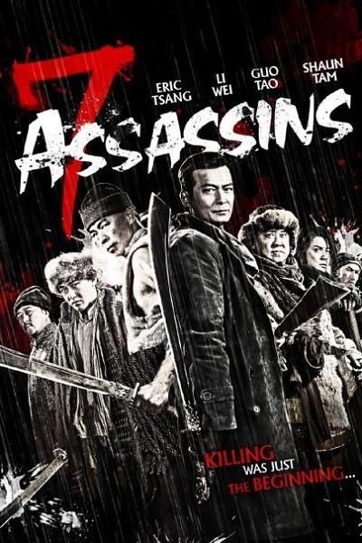 7 Suikastçi | 7 Assassins | 2013 | DVDRip XviD | Türkçe Dublaj