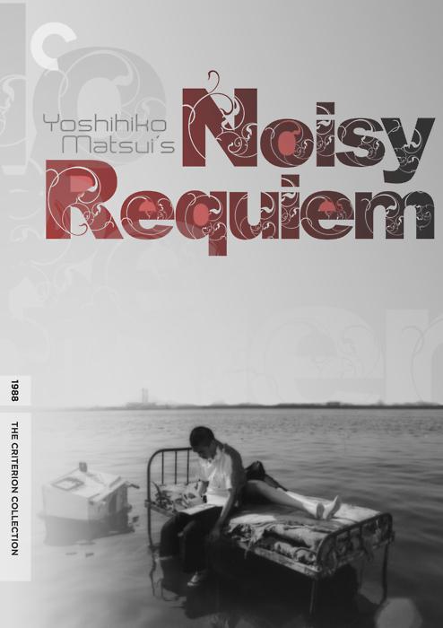 Noisy Requiem / 1988 / Japonya / Online Film �zle
