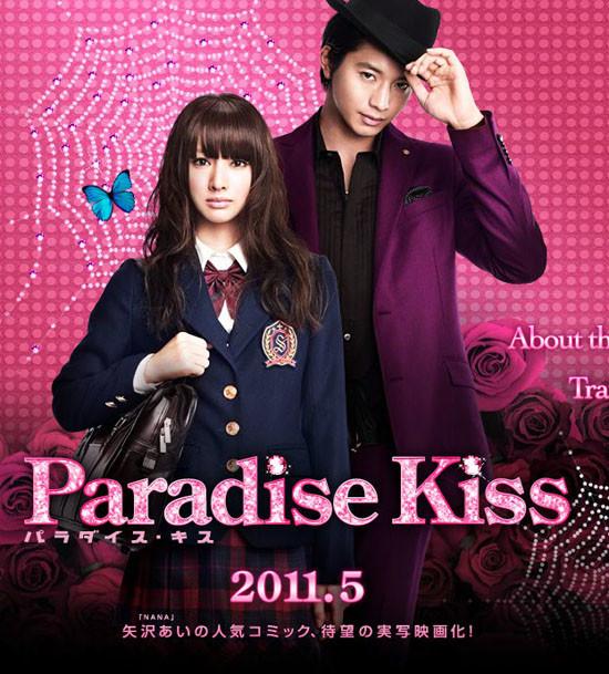 Paradise Kiss /// OST /// Film Müzikleri
