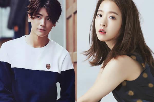 "Park Hyung-Sik ""Strong Woman Do Bong-Soon"" Dizisinde Erkek Başrol Karakteri Canlandıracak"