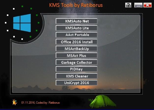 Ratiborus KMS Tools 01.03.2018 | Full Program