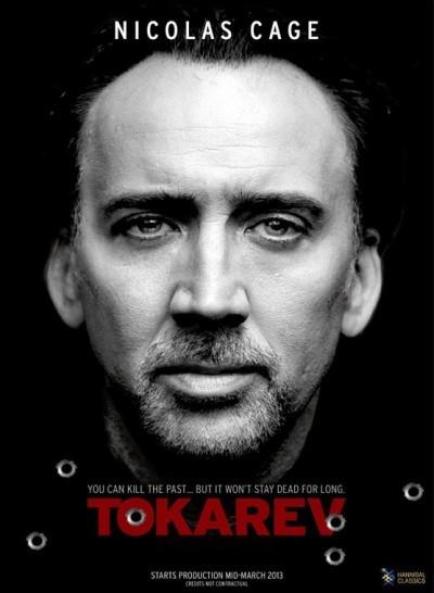 Tokarev (2014) full türkçe dublaj film indir