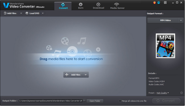Wondershare Video Converter Ultimate 9.0.0.4