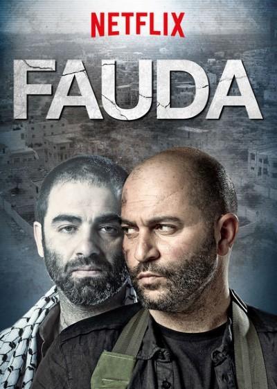 Fauda (2015) Yabancı Dizi 1. Sezon Tüm Bölümler türkçe dublaj indir