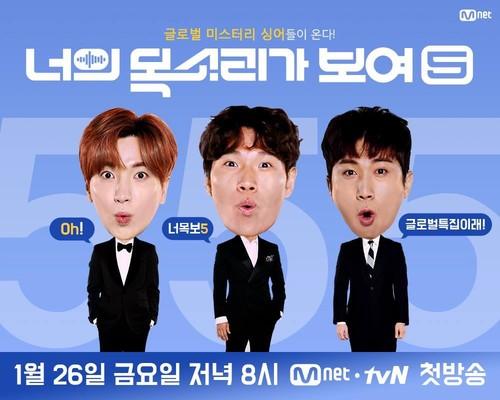 Leeteuk/이특 / Who is Leeteuk? - Sayfa 4 AzJEp4