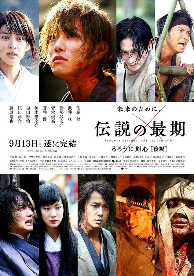 Rurouni Kenshin: The Legend Ends / 2014 / Japonya / MP4 / TR Altyazılı