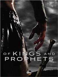 Of Kings and Prophets 1.Sezon XviD-720p Tüm Bölümler Güncel – Tek Link