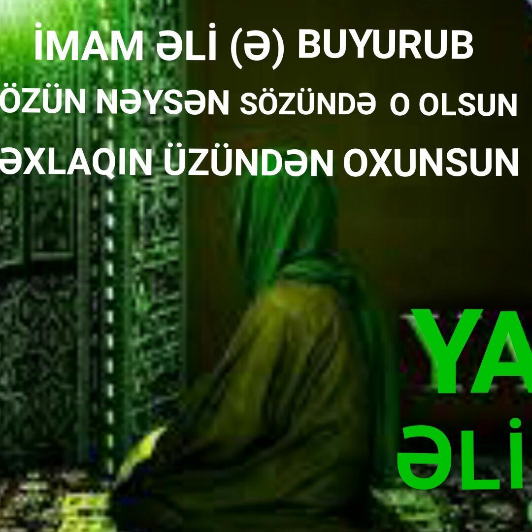 Imam əli ə Haqqinda Yazili Səkillər Ya Huseyn