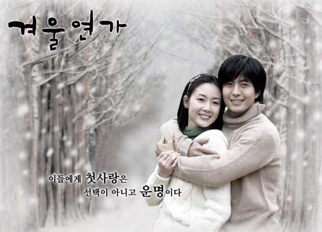 Winter Sonata / Gyeoul yeonga / 2002 / Güney Kore / Online Dizi İzle