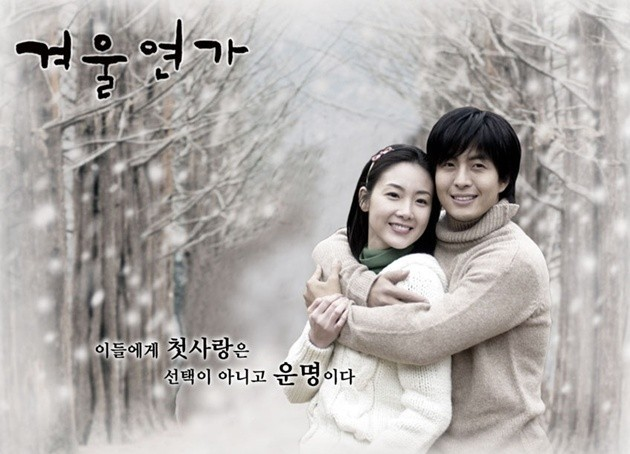 Winter Sonata / Gyeoul yeonga / 2002 / G�ney Kore / MP4 / T�rk�e Altyaz�l�