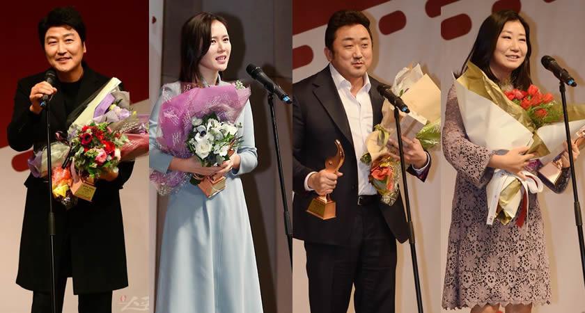 2017 KOFRA Film Ödülleri Sahiplerini Buldu