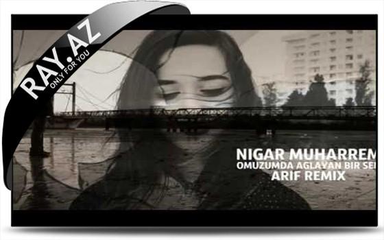 Nigar Muharrem & Sadiq Hajı - Sevməz