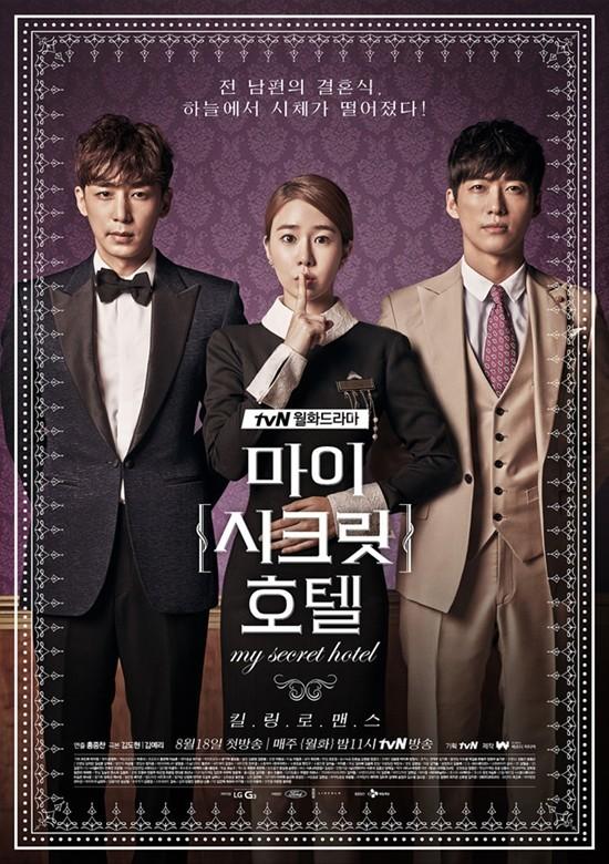 My Secret Hotel / 2014 / Güney Kore / Dizi Tanıtımı